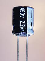 2,2мкф-450v  (85°) <SK> 10*13, JAMICON