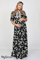 Шикарное длинное платье для беременных и кормления Tamana, жасмин на синем*