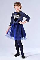 Детский костюм для девочки с пайетками (платье и кофта) цвета электрик