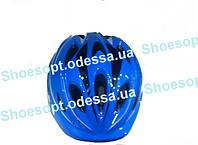 Детский защитный шлем Синий с регулировкой размера