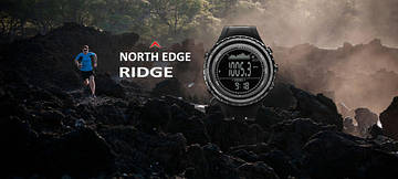 North Edge оптом