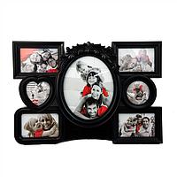 Мультирамка Коллаж черный, 7 фотографий