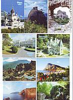 Коллекционные календарики Крым 2001 41 шт.