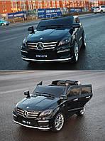 Детский электромобиль Mercedes-Benz J1713 ***
