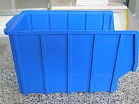 Ящик метизный синий арт.700