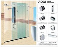 Комплект для раздвижной перегородки в душ между стенами