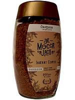 Немецкий растворимый кофе Mocca Jack Obsession 200 г