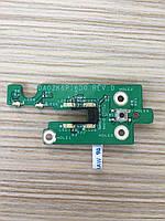 Кнопка включения Acer 5739G  (NZ- 492)