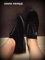 Женские туфли из натуральной замши черного цвета