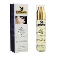 Amouage Memoir Woman edp - Pheromone Tube 45ml