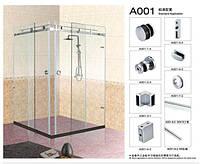 Комплект для раздвижной системы в душ на две двери