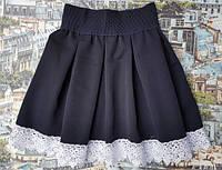 Детская школьная юбка с кружевной отделкой  р. 116-134 темно-синяя