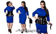 Трикотажное платье баска из эко-кожи 48+
