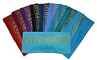 Emporio Armani  большие пляжные полотенца  95*175см