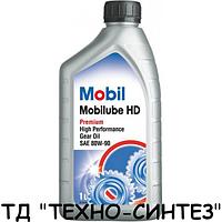 Масло трансмиссионное Mobilube HD 80W-90 (API GL-5) 1л