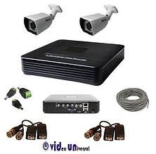 Комплект видеонаблюдения на 2 камеры уличные