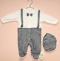 Человечек-комбинезон для малышей Bebemania с шапочкой