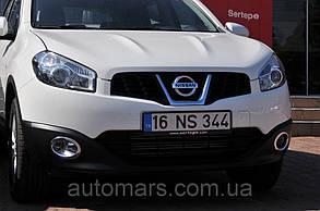 Накладки на противотуманки с углублением Nissan Qashqai (2010+) пластик