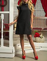 """Черное женское платье """"Гейзер"""" с красивыми рукавами"""
