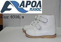 """Обувь для детей """"Стиляга"""""""
