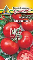 Помідори Гібрид Тарасенко 6 (0.1г)