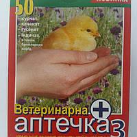 Ветеринарная аптечка № 3