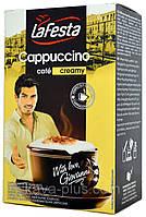 Капучино кремовое La Festa Creamy 10 пакетиков по 12,5 грамм