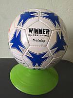 Мяч футбольный WINNER Super Primo № 3 бело-синий ( оригинал )