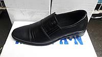 Распродажа мужских модельных туфель