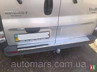 Накладка на задний бампер Opel Vivaro (нерж.)