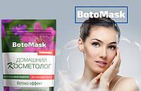 Boto Mask - маска для лица с ботокс-эффектом (Бото Маск), фото 1