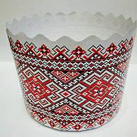Бумажная форма для выпечки пасхи, белая, (11х8.5см)