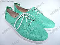 Женские повседневные туфли кожаные на шнурках. бирюза