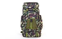 Рюкзак туристический V-35л мягкий хаки TY-806 (PL, NY, р-р 49х33х17см, хаки)