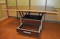 Стол трансформер для гостинной с ящиком