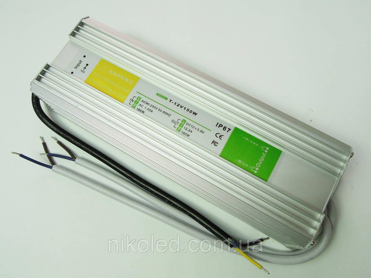 Блок питания герметичный 220VAC 12VDC 12,5A