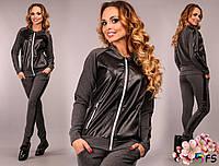 Женский модный темно-серый  спортивный костюм со вставками перфорированной эко-кожи . Арт-2207/30