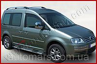 Хром накладки на молдинги Volkswagen Caddy (Maxi, 4 шт)