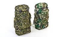 Рюкзак туристический (тактический) V-40л TY-4724 (PL,NY,р-р 58х36х16см, цвета в ассортименте)