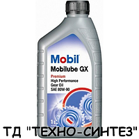 Масло трансмиссионное Mobilube GX 80W-90 (API GL-4) 1л