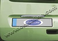 Накладка над номером на крышку багажника Renault Kangoo (2008+)