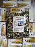 Монастырский чай для щитовидной железы,чай +от щитовидки