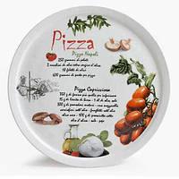 Тарелка для пиццы 30см. Оливки