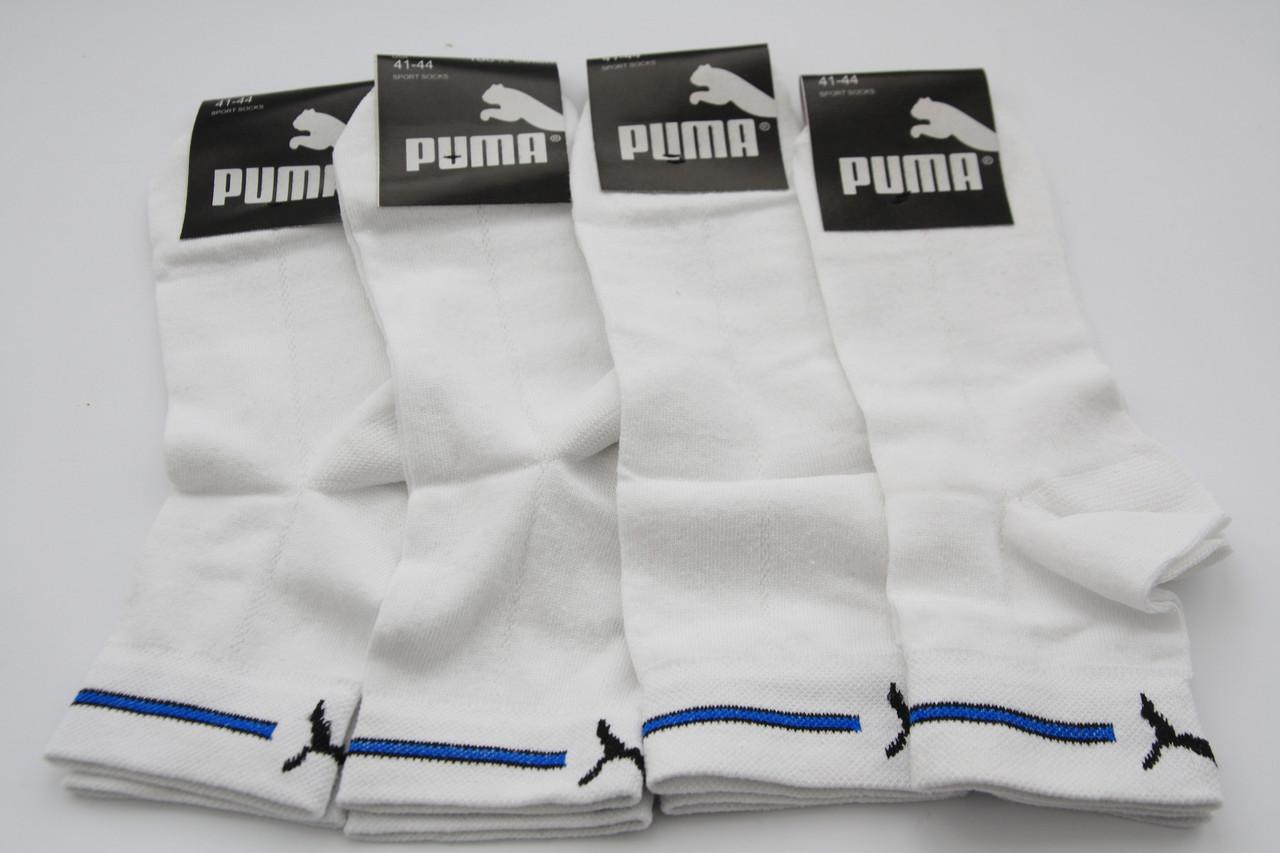 e545892faa8f Мужские Носки Puma — в Категории