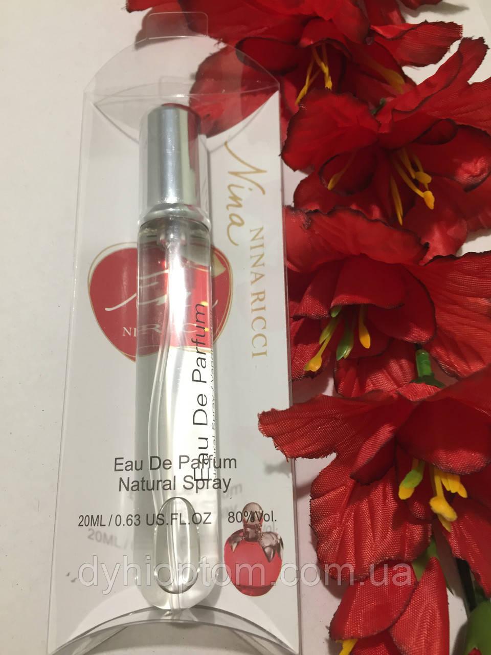 Мини парфюмерия 20ml Nina Ricci Red Apple ОАЭ оптом