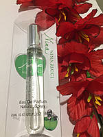 Мини духи ручка 20ml Nina Ricci Green Apple