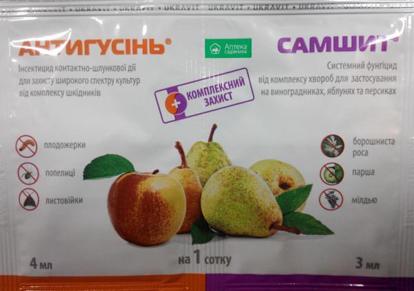 Инсектицид Антигусінь(4мл) + Фунгицид Самшит(3мл)