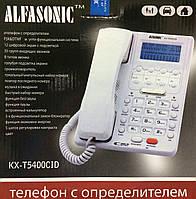 Alfasonic KX-T5400CID Телефон с определителем номера