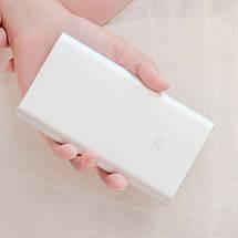 Внешний аккумулятор Xiaomi Mi Metal Power Bank 2 10000 mAh серебро, фото 3