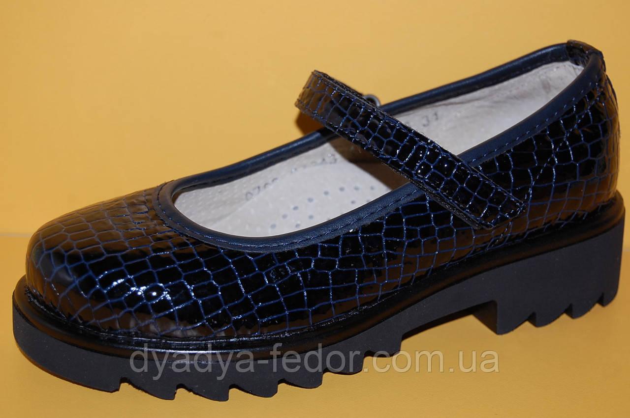 Детские кожаные туфли ТМ Bistfor код 67343 размеры 34